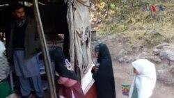 پاکسان کے زیر انتظام کشمیر میں اسکولوں کی حالت