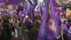 Բողոքի ցույցեր Թուրքիայում` ընդդեմ կանանց նկատմամբ աճող բռնության