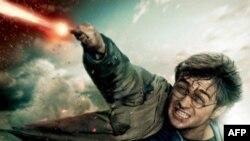 Bộ phim cuối cùng của Harry Potter