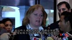2015-05-29 美國之音視頻新聞:美國呼籲緊急行動救援船民