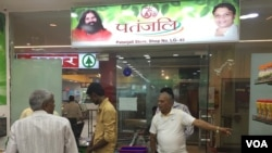 Yoga guru Baba Ramdev is the brand ambassador for Patanjali products which are gaining in popularity. (A. Pasricha / VOA)