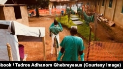 """Un centre d'isolement des malades d'Ebola à Mangina, épicentre de cette nouvelle épidémie dans l'Est congolais, une zone à """"haute insécurité, à Beni, Nord-Kivu, 11 août 2018. (Facebook/ Tedros Adhanom Ghebreyesus)"""