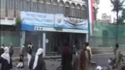 也門首都發生自殺炸彈爆炸42人死亡