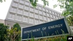 美國能源部.