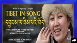 Tibet in Song: a film by Ngawang Choephel