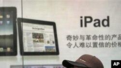 上海一男子在iPad广告前
