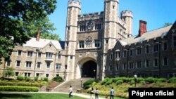 位於新澤西州的普林斯頓(Princeton University)蟬聯美國最好的全國性大學。