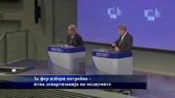 """Чаусидис: """"За фер избори потребна е итна департизација на медиумите"""""""