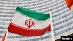پرچم ایران در محل آژانس - وین