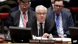 Además de otros altos cargos diplomáticos, fue embajador en Bélgica y Canadá.