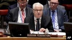 Tư liệu- Cố Đại sứ Nga tại Liên Hiệp Quốc Vitaly Churkin phát biểu trong một cuộc họp của Hội đồng Bảo An.