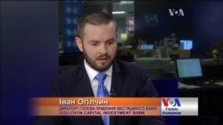Черги інвесторів до України немає, вони вичікують - інвест-радник. Відео