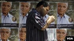 Предвыборные плакаты на улицах Каира, Египет
