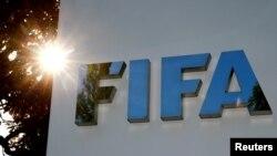 Le siège de la FIFA à Zurich en Suisse.