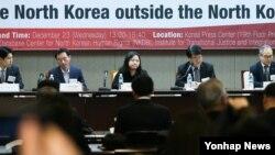 23일 서울 한국프레스센터에서 '북한 밖의 북한' 폴란드, 몽골 지역 북한 해외노동자 현황과 인권실태 세미나가 열렸다.