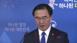 2018-1-2 美國之音視頻新聞: 南韓提議與北韓舉行高層會談