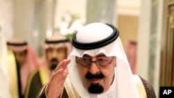 Mfalme wa Saudi Arabia, Abdullah bin Abd al-Aziz enzi za uhai wake.