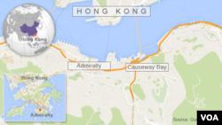 ແຜນທີ່ ຄຸ້ມ Causeway Bay ແລະ ຄຸ້ມ Admiralty ໃນຮົງກົງ.
