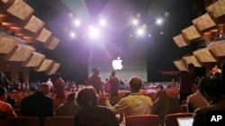 Một sự kiện của Apple, hãng công nghệ khổng lồ thường giới thiệu sản phẩm mới vào tháng 9.