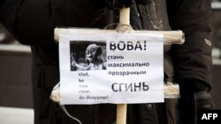 """რუსეთი - ნაპრალი თაობებს შორის ანუ """"ასტა ლა ვისტა ბეიბი"""""""