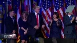 SAD: Tri godine predsjednika Donalda Trumpa