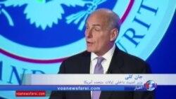 وزیر امنیت داخلی آمریکا: کشور ما تحت حمله کسانی است که از ما متنفرند