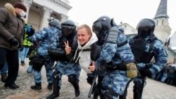 美國政府政策立場社論:國際社會譴責逮捕納瓦爾尼