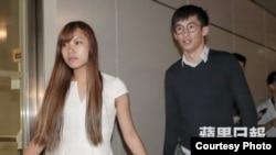 青年新政的梁颂恒和游蕙祯议员(苹果日报图片)
