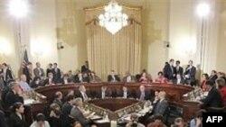 Kongresi amerikan i ndarë mbi seancat për myslimanët radikalë