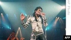 Майкл Джексон. Занавес опустился навсегда