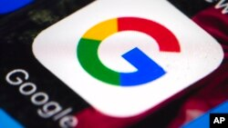 """Logo kompanije """"Google"""""""