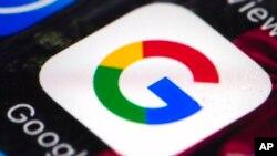 구글 모바일 앱 아이콘.