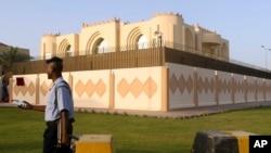 په قطر کې د طالبانو د سیاسي دفتر ودانۍ