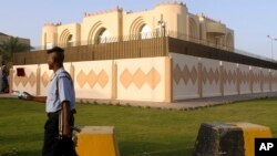 FILE - A general view of the Taliban office in Doha, Qatar, May 2, 2015.