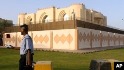 Qatardagi Tolibon idorasi