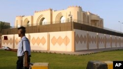 """FILE - A general view of the Taliban office in Doha, Qatar. Afghan and Taliban officials will hold two days of """"reconciliation"""" talks in Qatar, the Gulf nation's state news agency reported, May 2, 2015."""