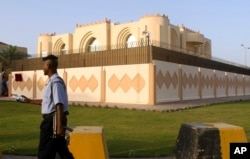 FILE - A general view of the Taliban office in Doha, Qatar.