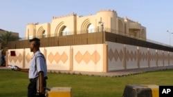 آرشیف: نمایی از دفتر سیاسی طالبان در دوحه، پایتخت قطر