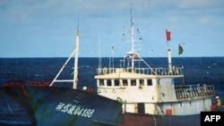 Tàu đánh cá Trung Quốc bị chận lại trong vùng biển thuộc lãnh hải của Nhật Bản