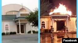 Kebakaran masjid di Texas