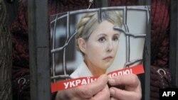 ГПУ заперечує необхідність госпіталізації Тимошенко