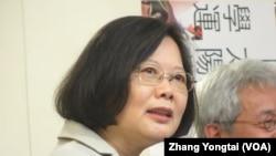 台湾在野党民进党主席蔡英文出席活动 (2015年3月17日,美国之音张永泰拍摄)