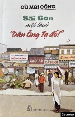 Sách về dân Ông Tạ của Cù Mai Công, nxb Trẻ, 2021.