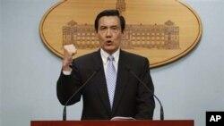 台灣總統馬英九抗議世衛組織矮化台灣