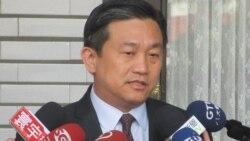 台湾朝野立委解读特朗普与郭台铭在白宫会面的政治效应