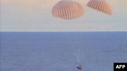 阿波羅13號成員1970年4月17日安全返回地球