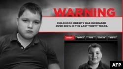 Кампания по борьбе с детским ожирением