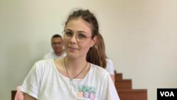 Danica Petrović
