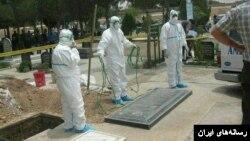 قربانی این بیماری معمولا در شرایط خاصی دفن می شود. تشییع جنازه در یک قبرستان در ایران