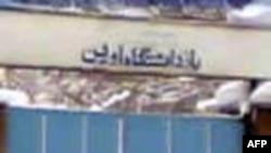 نگرانی گزارشگران بدون مرز در مورد سلامت محمد حسن فلاحيه زاده